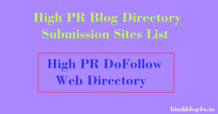 25 High PR Blog Directory Submission Sites 2018