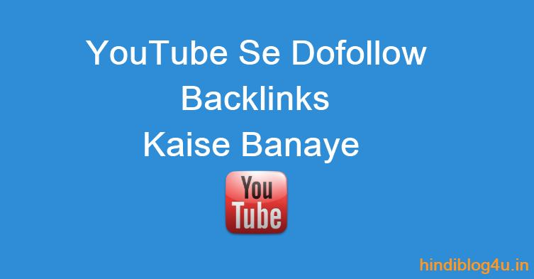 YouTube Se Dofollow Backlinks Kaise Paye