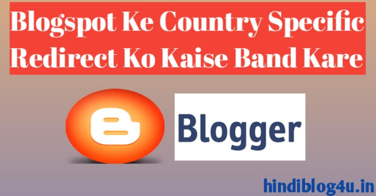 Blogspot Country Specific Redirect Ko Kaise Band Kare