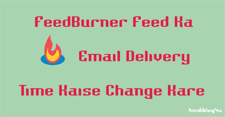 Feedburner Feed Ka Email Delivery Time Kaise Change Kare