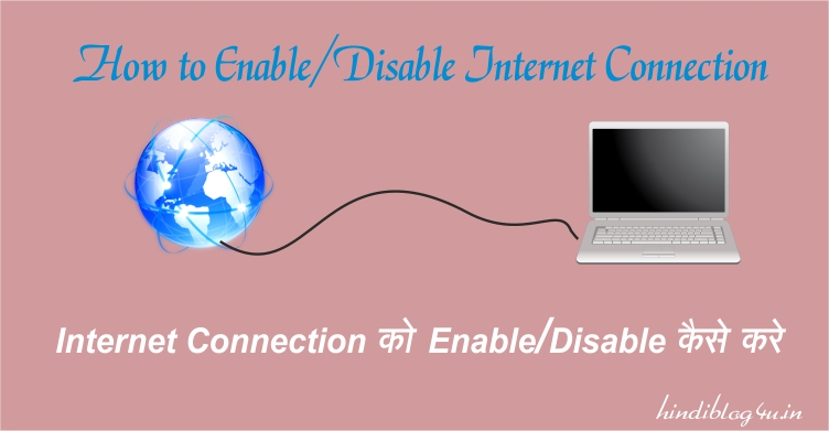 Internet Connection Ko Enable Disable Kaise Kare