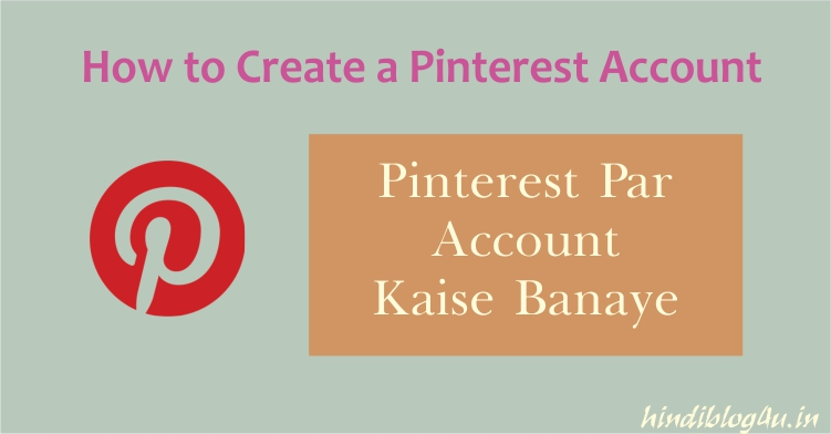 Pinterest Par Account Kaise Banaye
