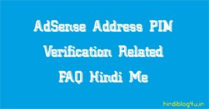 Adsense Address PIN Verification Related FAQ Hindi Me