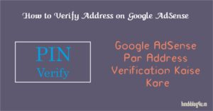 Google Adsense Par Address PIN Verify Kaise Kare