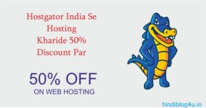 Hostgator India Se Hosting Kharide 50% Discount Par