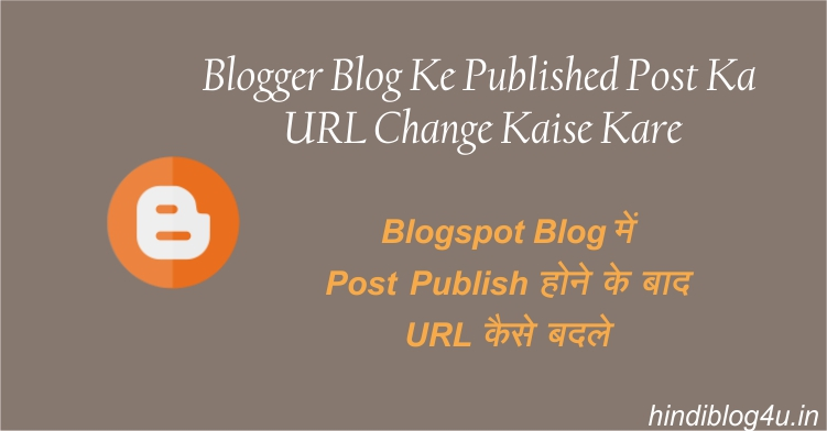Blogger Blog Ke Published Post Ka URL Change Kaise Kare