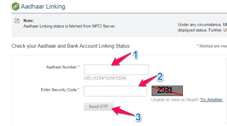 Enter Aadhaar and Security Code