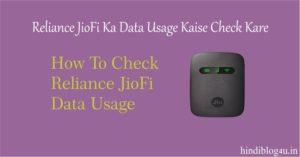 Reliance JioFi ka Data Usage Kaise Check Kare