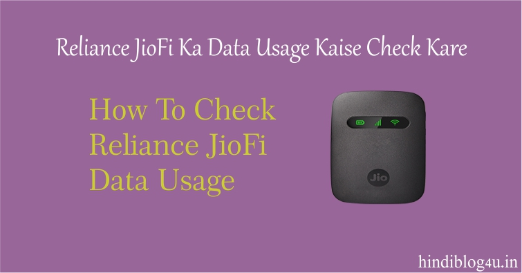 Reliance JioFi ka Data Usage Kaise Check Kare
