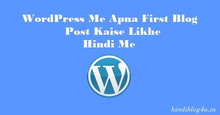 WordPress Me Apna First Blog Post Kaise Likhe