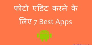 Top 7 Best Photo Editor App Android User Ke Liye