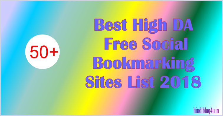 top bookmarking site list 2018