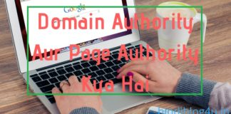 What is domain authority and page authority in SEO