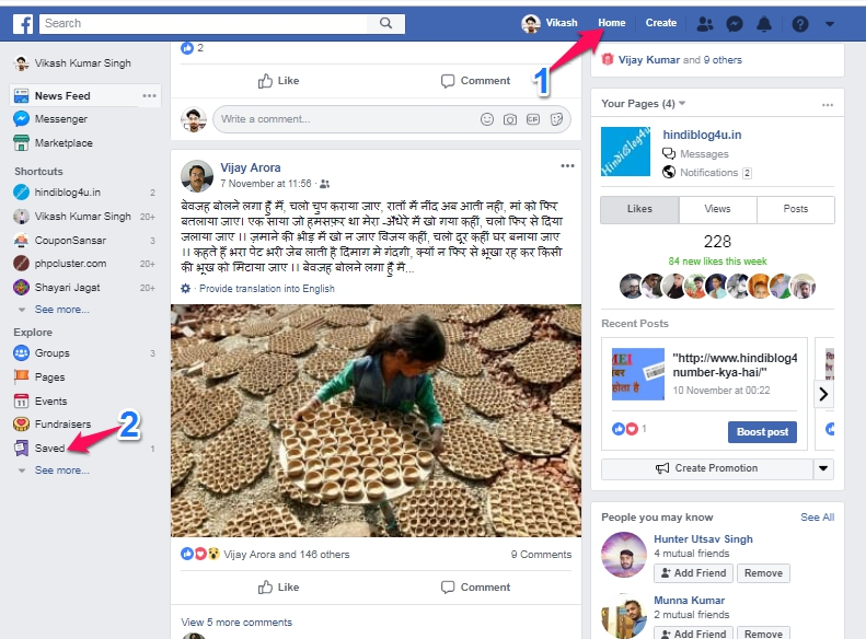 Facebook Me Saved Videos aur Photos Kaise Nikale (Where Are Saved Videos And Photos Stored In Facebook)
