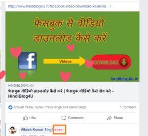 hearts facebook