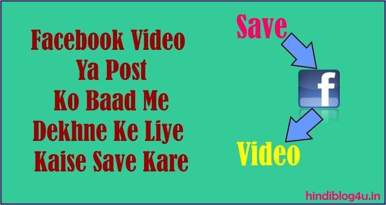 Save Facebook Video To View Later