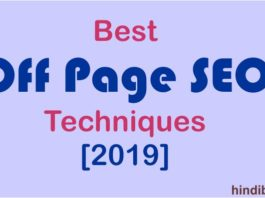 17-best-off-page-seo-techniques-2019