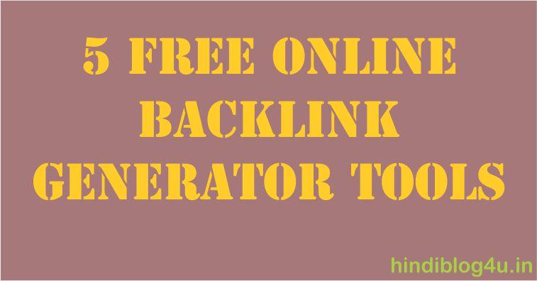 Backlinks Bnane Ke Liye 5 Free Online Backlinks Generator Tools