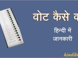 English Ko Hindi Me Translate Kaise Kare - HindiBlog4U